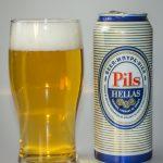 Hellas – Pils